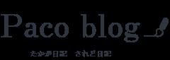 Paco blog